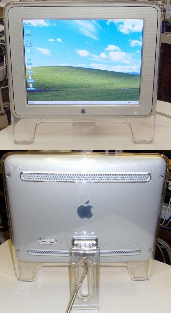 Apple 15 Quot Flat Panel Lcd Studio Display Monitor M2454