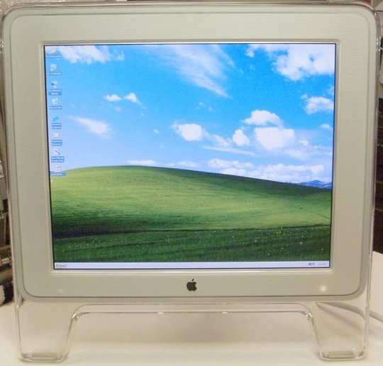 Picture of: apple 17 inch adc studio display lcd - model m7649 chrome  and tech talk, comments, help & reviews.