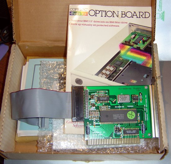 Picture of: vintage central point software copy ii pc  board backup protected disks and tech talk, comments, help & reviews.