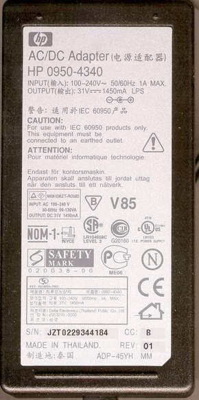 Picture of: hp ac/dc adapter - hp 0950-4340 / power supply 31v 1.45a 0950 and tech talk, comments, help & reviews.