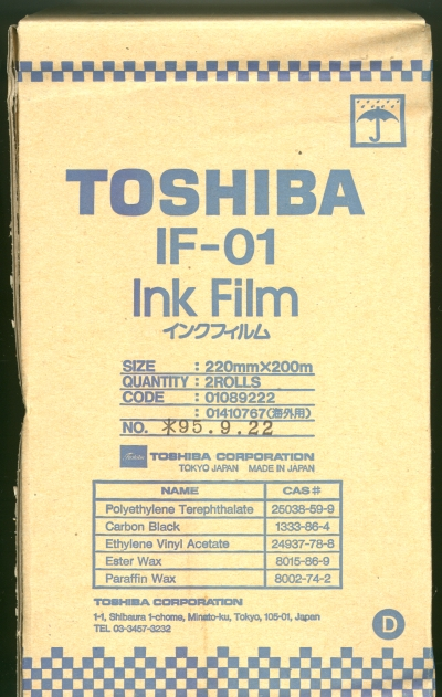 Picture of: ink film for toshiba tf511 / lanier 3400, monroe dx230, monroe mx3020  and tech talk, comments, help & reviews.