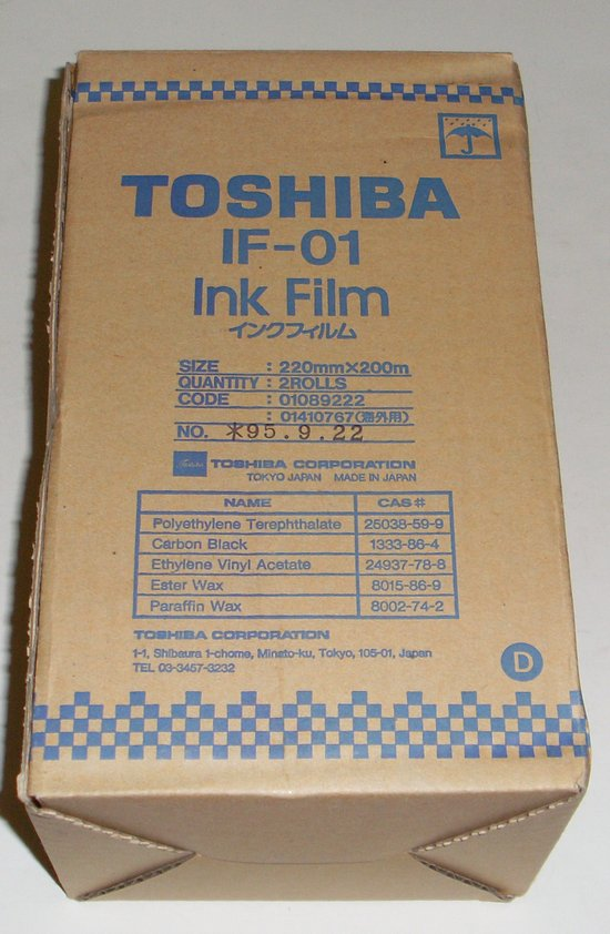 Picture of: toshiba if-01 fax ink film 2 rolls if01 tf-511 lanier 3400 monroe dx-230 mx 3020 and tech talk, comments, help & reviews.